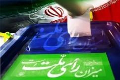 آغاز رای گیری مرحله دوم انتخابات مجلس دهم در ۲۱ استان کشور