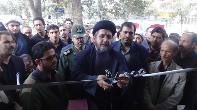افتتاح خیمه گاه فرهنگی و هنری یار هفتاد و سوم در ماه محرم