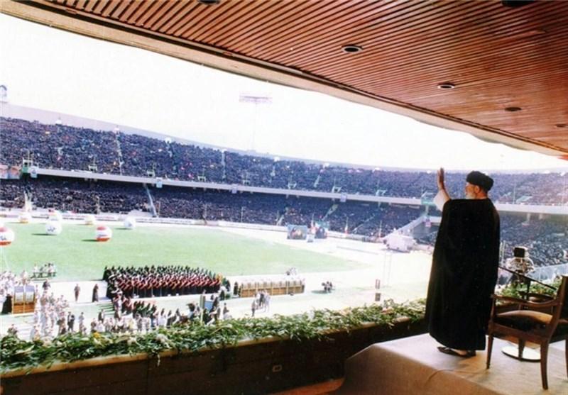 همایش خدمت بسیجیان – بیانات رهبر انقلاب در ورزشگاه آزادی