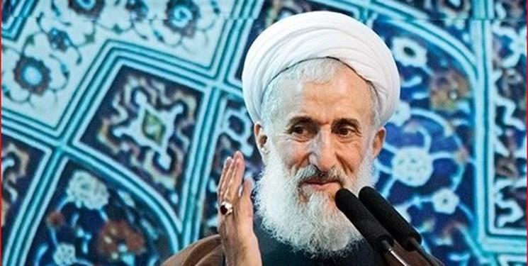 خطبه های نماز جمعه تهران (۱۳ مهر۱۳۹۷)