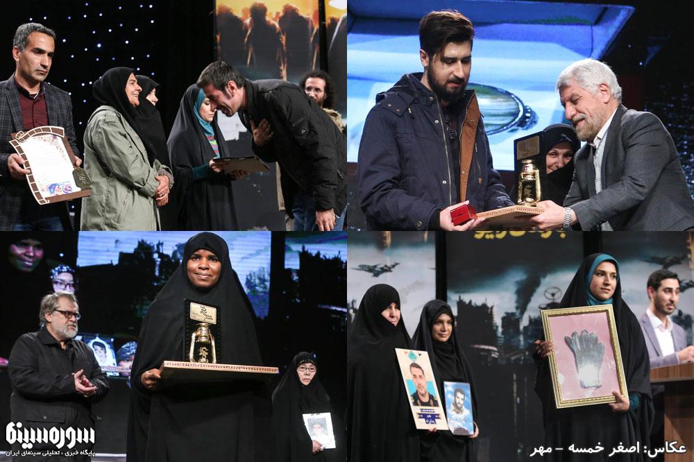 مراسم افتتاحیه نهمین جشنواره فیلم عمار