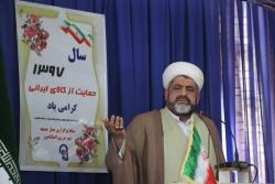 به چهل سالگی رسیدن انقلاب اسلامی در زمره شگفتی های تاریخ بشر است