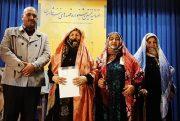 آیین اختتامیه جشنواره قصه های ننه شاهسون در پارس آباد برگزار شد
