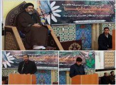 مراسم عزاداری شب دوم ایام فاطمیه سلام الله علیها در شهرستان پارس آباد