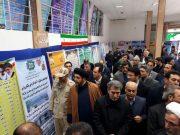افتتاح اولین نمایشگاه دستاوردهای ۴۰ ساله انقلاب اسلامی در شهرستان پارس آباد
