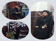 مراسم عزاداری شب ششم ایام فاطمیه سلام الله علیها در شهرستان پارس آباد