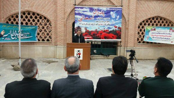 برگزاری دهمین همایش پدران آسمانی در شهرستان پارس آباد