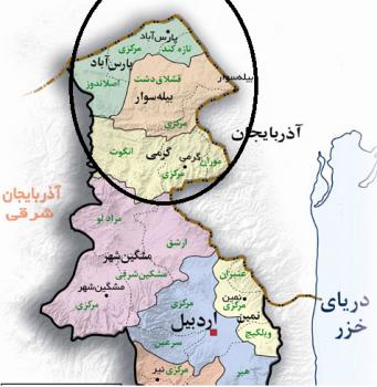 شهر تازه کند شهرستان پارس آباد به مغانسر تغییر نام یافت
