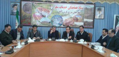 روز ۱۸اسفند به نام روز پاکیزگی شهرستان پارس آباد نامگذاری شد