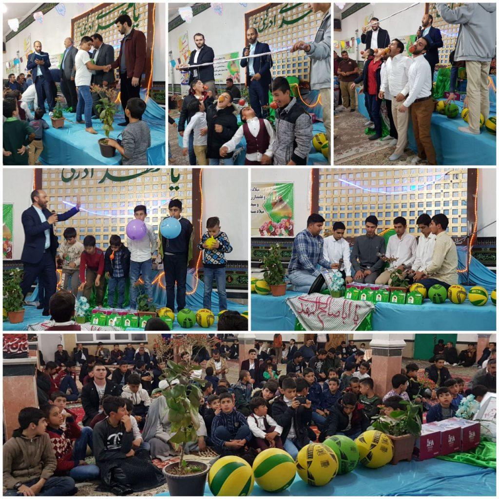 مراسم جشن نیمه شعبان در مسجد علی بن ابیطالب