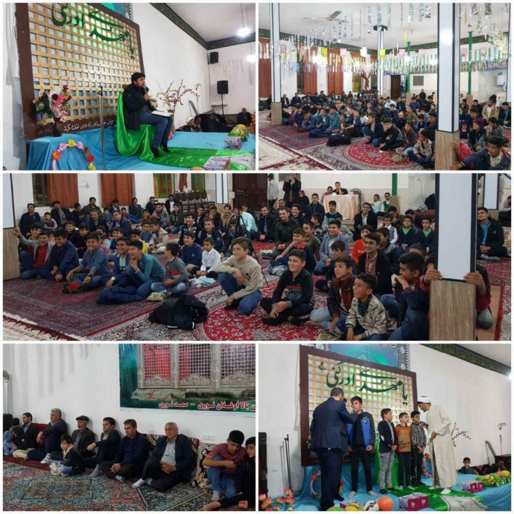 مراسم جشن میلاد امام زمان در مسجد چهارده معصوم