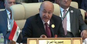 فیلم / حمایت صریح رئیس جمهور عراق از ایران در اجلاس فوقالعاده سران عرب