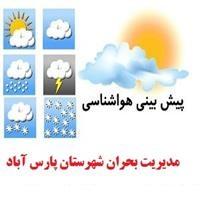 هشدار وزش تند باد و بارش شدید باران و تگرگ در پارس آباد مغان