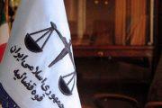 کارمند وزارت دفاع به جرم جاسوسی اعدام شد/ ۱۵ سال زندان برای همسر