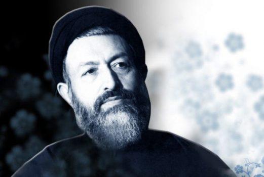 ویژه نامه مردی از بهشت / ویژه شهید بهشتی (ره)