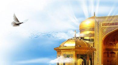 ویژه نامه شمس الشموس منتشر شد/ میلاد امام رضا علیه السلام
