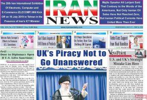 صفحه اول روزنامه های زبان خارجه ۲۶ تیر ۹۸