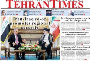 صفحه اول روزنامه های زبان خارجه ۲۵ تیر ۹۸ در گیشه روزنامه