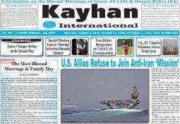 تیتر روزنامه های زبان خارجه ۱۲ مرداد ۹۸ در گیشه روزنامه