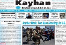 روزنامه های انگلیسی زبان ۱۴ مرداد ۹۸ در گیشه روزنامه
