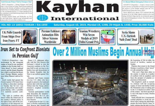 روزنامه های انگلیسی زبان ۱۹ مرداد ۹۸ در گیشه روزنامه