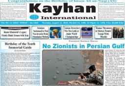 روزنامه های انگلیسی زبان ۲۴ مرداد ۹۸ در گیشه روزنامه