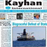 صفحه اول روزنامه های انگلیسی زبان ۲۶ مرداد ۹۸ در گیشه روزنامه - روزنامه kayhan international