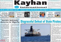 روزنامه های انگلیسی زبان ۲۶ مرداد ۹۸ در گیشه روزنامه