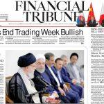 صفحه اول روزنامه های انگلیسی زبان ۳۱ مرداد ۹۸ در گیشه روزنامه - روزنامه financial tribune