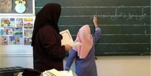 جذب معلمان حقالتدریس، آموزشیاران نهضت سوادآموزی و معلمان پیشدبستانی در آموزش و پرورش