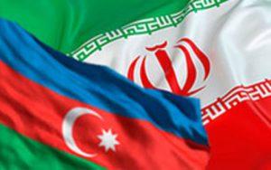 مراوده سیاسی و اقتصادی ایران با آذربایجان افزایش یافته است