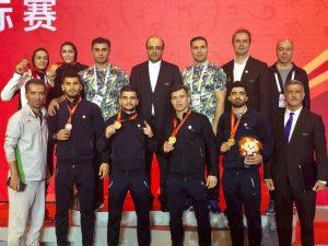 قهرمانی یوسف صبری در مسابقات ووشوی جهان