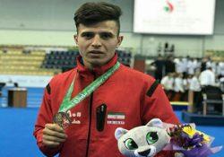 یوسف صبری قهرمان رقابت های جهانی ووشو شد