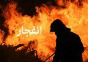 بر اثر انفجار گاز در پارس آباد دو نفر کشته شدند