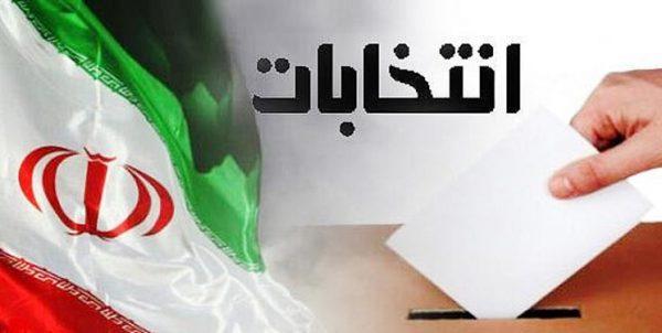 رقابت ۱۸ نامزد در حوزه انتخابیه پارسآباد، بیلهسوار و اصلاندوز