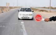 راه اندازی ایستگاه کنترل و محدودسازی ورود و خروج در شهرستان پارس آباد